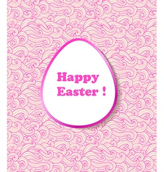 Easter banner on a pink wavy background vector