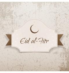 Eid al-fitr festive grunge banner vector