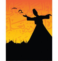 Sufism vector image vector image