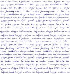 unidentified handwriting scribble vector image vector image