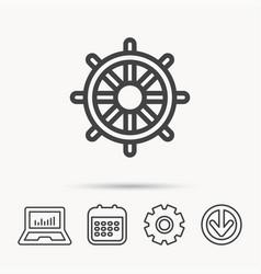 Ship steering wheel icon captain rudder sign vector