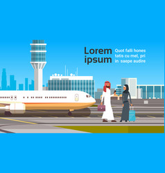 Arabic man and woman over modern airport vector