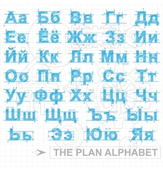 Russian Plan Alphabet vector image