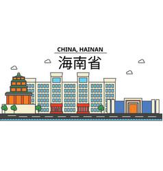 china hainan city skyline architecture vector image vector image