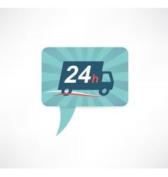 Speech bubble icon with a car vector