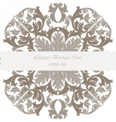 Vitage invitation card vector