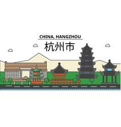 china hangzhou city skyline architecture vector image vector image