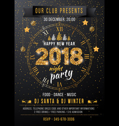 new year party vector image