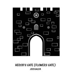 Herods gate in jerusalem vector