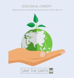 Eco sapling on earth vector
