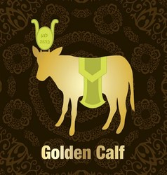 Golden calf vector