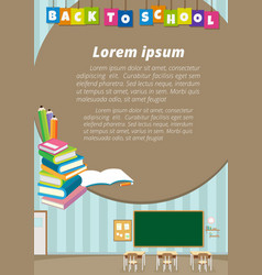 back to school poster background vector image vector image
