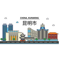 china kunming city skyline architecture vector image vector image