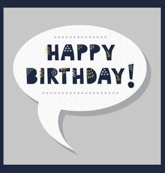Cute happy birthday message in speech bubble vector