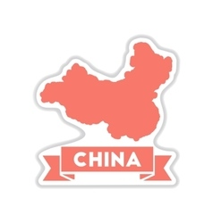 Paper sticker on white background map of china vector