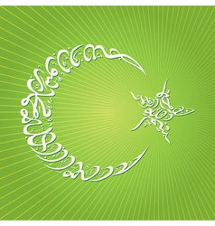 Crescent Moon Green vector image vector image