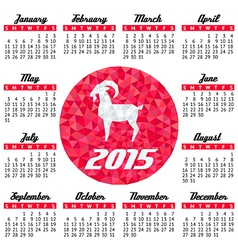 red goat calendar vector image vector image