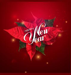 Happy new year holiday vector