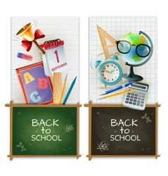 School Classroom Accessories 2 Vertical Banners vector image