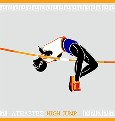 Athlete high jumper vector