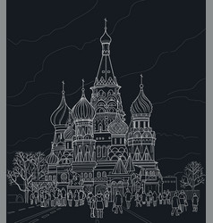 cathedral of vasily the blessed vector image vector image