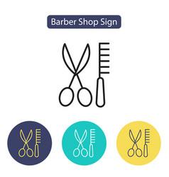 hairdresser icon barber symbol vector image