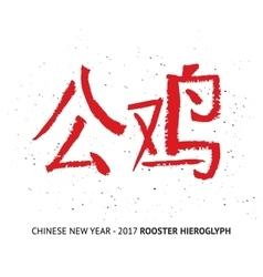 New year creative greeting card design vector