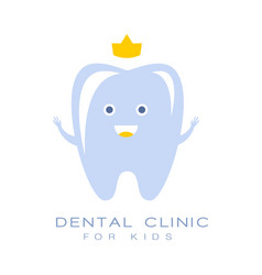 Dental clinic for kids logo symbol blue tooth vector