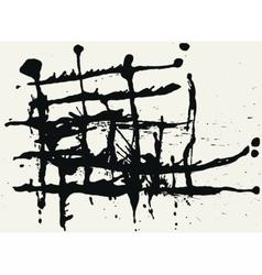 Splatter Black Ink Construction Background vector image vector image