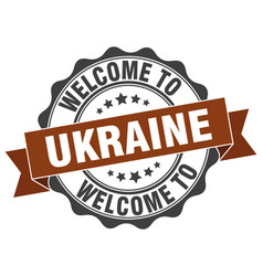 Ukraine round ribbon seal vector
