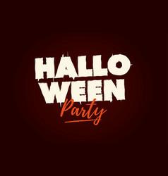 Halloween party text logo vector
