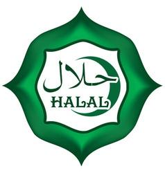 Halal vector
