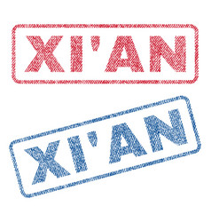 Xi an textile stamps vector