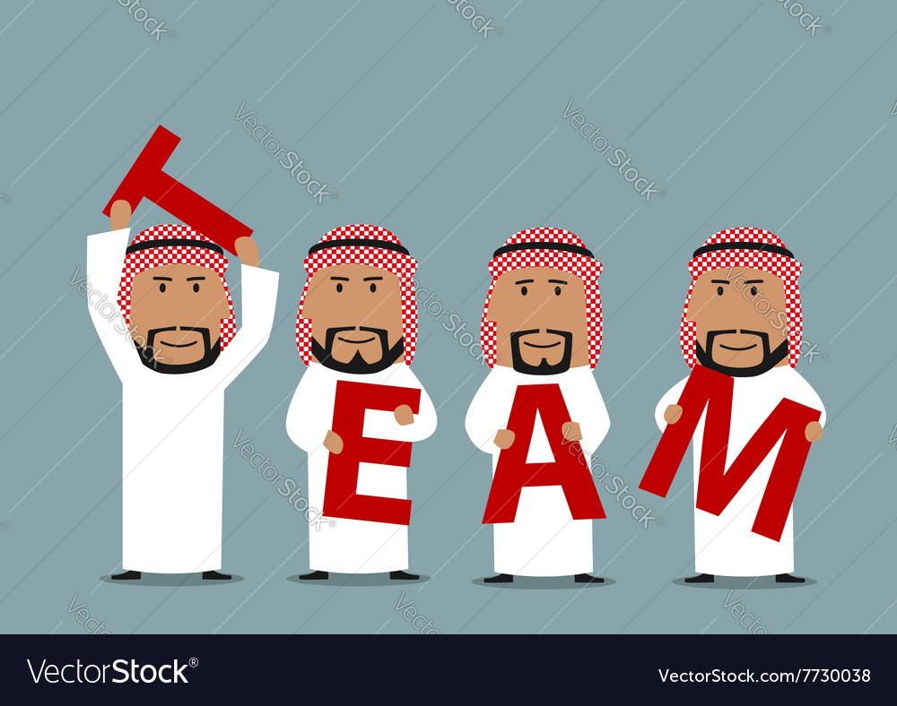 Arab businessmen creating a word team vector