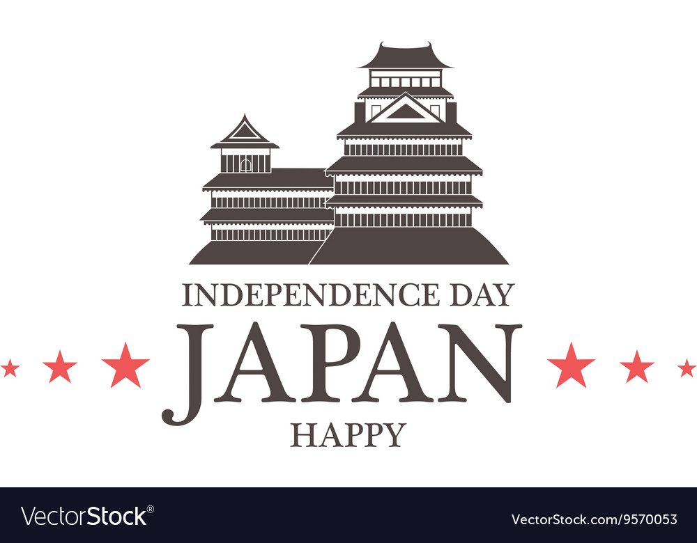Independence day japan vector