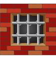 prison bar 02 vector image