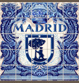 madrid ceramic tiles blue souvenir vector image