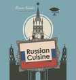 banner restaurant russian cuisine with kremlin vector image