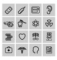 Medicine Heath Care icons vector image vector image