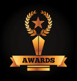 award gold star and laurel competition banner vector image