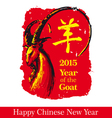 Symbol n Goat 2015 Year of the Goat Red vector image