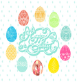 Colorful eggs on pasture of Easter vector image