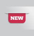 Bookmark sticker label tag with text new vector image
