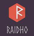 Raidho rune of Elder Futhark in trend flat style vector image