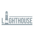 lighthouse logo simple gray style vector image