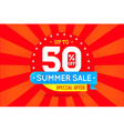 Summer Sale Sign Banner Poster ready for Web and vector image