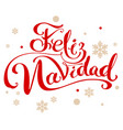feliz navidad translation from spanish merry vector image