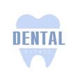 dental clinic logo symbo vector image