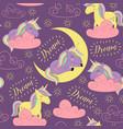 seamless pattern with sleeping unicorn vector image