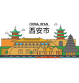 china xi an city skyline architecture buildings vector image
